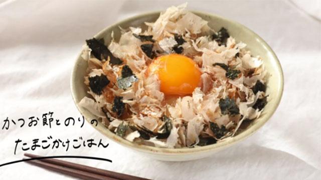 鰹節と海苔の卵かけご飯